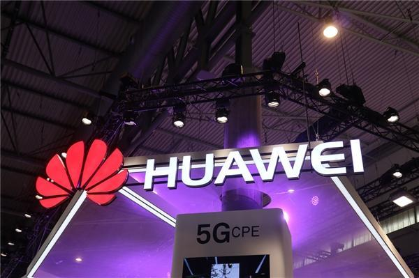 Huawei 5G product