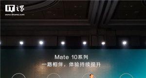 Mate 10 GPU Turbo