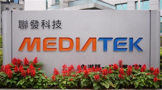 Logo of MediaTek