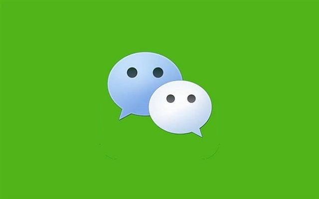 Logo of WeChat